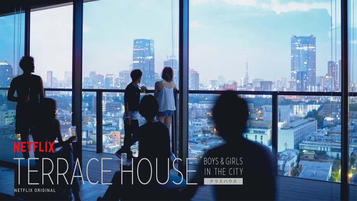 terracehouse_boysandgirls