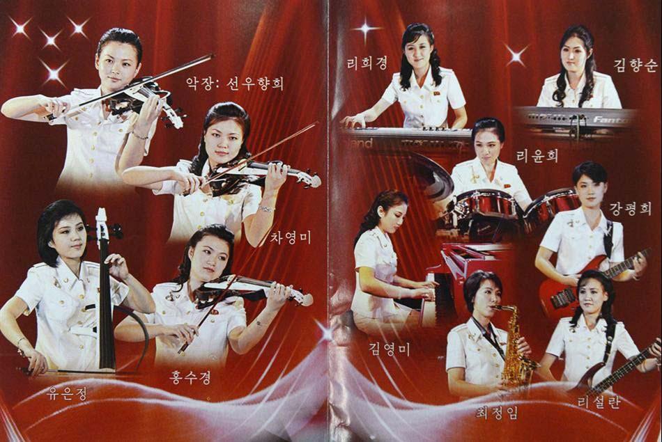モランボン楽団: 北朝鮮の少女時代メンバー!公開処刑のウワサとは?