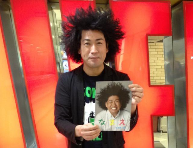 tanimoto_kenichirou