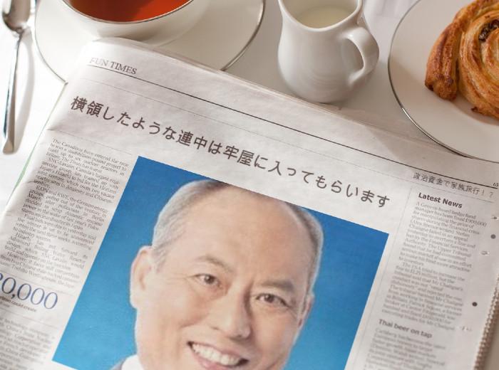 舛添はオリンピックに東京の金を使うことを許さなかったから、消されようとしているのだったら、この茶番の脚本家は、財務省か(笑)?